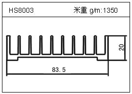 路灯铝型材HS8003