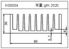 路灯铝型材HS8004
