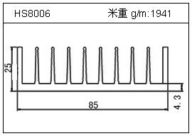 路灯铝型材HS8006