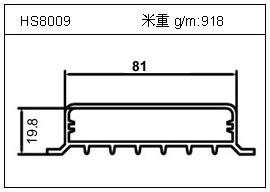路灯铝型材HS8009