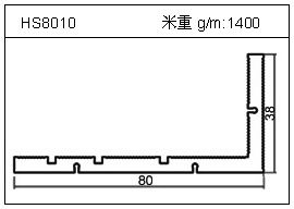 路灯铝型材HS8010