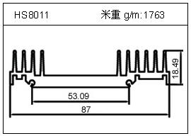 路灯铝型材HS8011