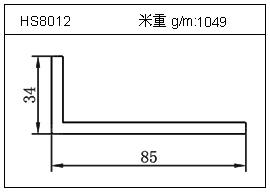 路灯铝型材HS8012