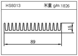路灯铝型材HS8013