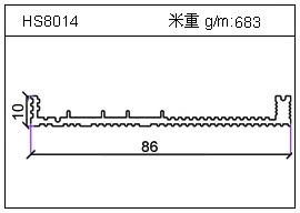 路灯铝型材HS8014