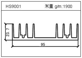 路灯铝型材HS9001