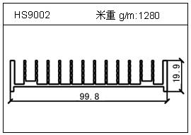 路灯铝型材HS9002