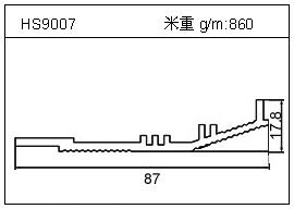 路灯铝型材HS9007
