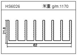 变频器铝型材HS6026