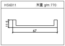 冷凝器铝型材HS6011