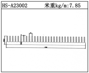 镇江散热器HS-A23002
