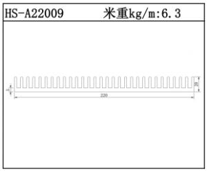 镇江散热器HS-A22009