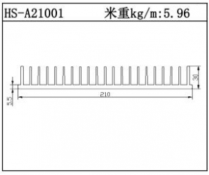 镇江散热器HS-A21001