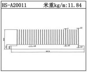 镇江散热器HS-A20011