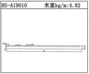 插片散热器HS-A19010