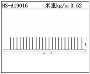 插片散热器HS-A19016