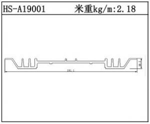 型材散热器HS-A19001
