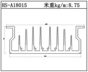 型材散热器HS-A18015