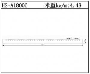 插片散热器HS-A18006