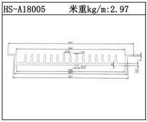 插片散热器HS-A18005