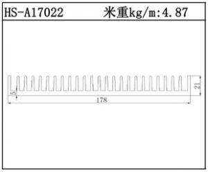 插片散热器HS-A17022