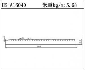 型材散热器HS-A16040
