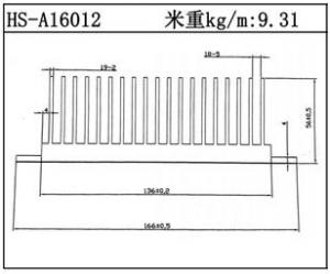 型材散热器HS-A16012