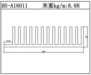 型材散热器HS-A16011