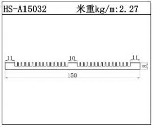 型材散热器HS-A15032
