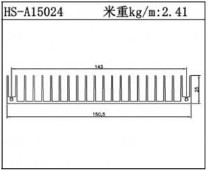 型材散热器HS-A15024