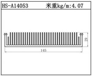 型材散热器HS-A14053