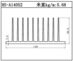 型材散热器HS-A14052