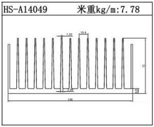 型材散热器HS-A14049