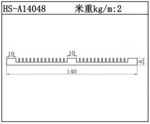 型材散热器HS-A14048