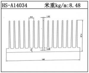 型材散热器HS-A14034