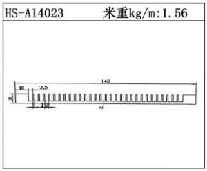 型材散热器HS-A14023