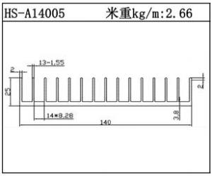 工业铝型材HS-A14005