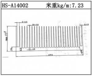工业铝型材HS-A14002