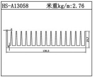 工业铝型材HS-A13058
