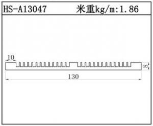 工业铝型材HS-A13047