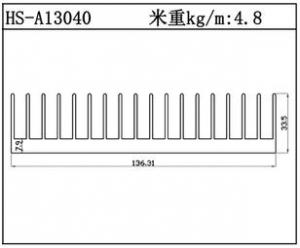 工业铝型材HS-A13040