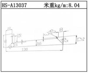 工业铝型材HS-A13037