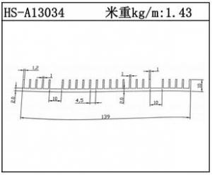 工业铝型材HS-A13034