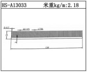工业铝型材HS-A13033