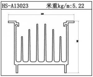 工业铝型材HS-A13023