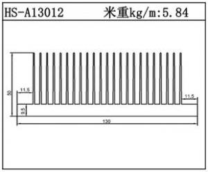 工业铝型材HS-A13012