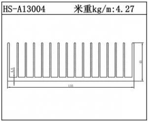 工业铝型材HS-A13004