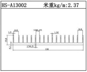 工业铝型材HS-A13002