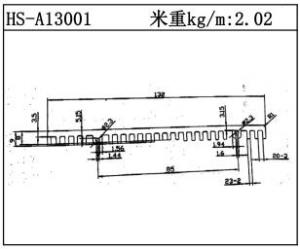 工业铝型材HS-A13001