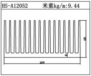 路灯散热器HS-A12052